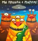 Алексей33 аватар
